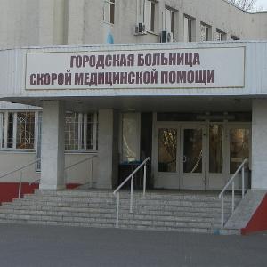 Стоматологическая поликлиника 2 москва врачи